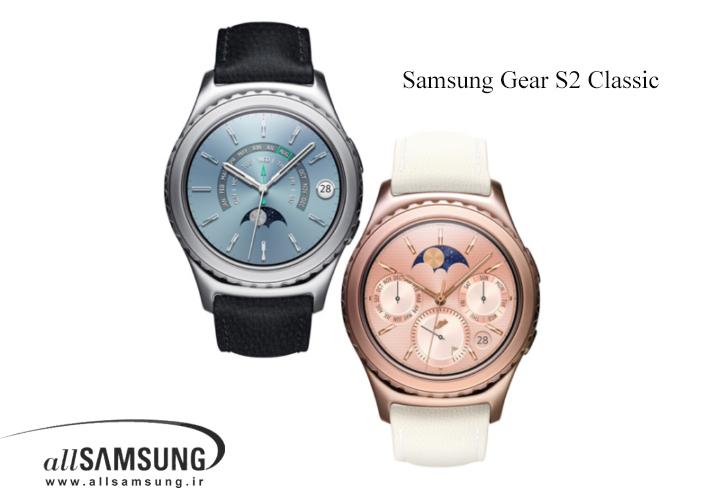 samsung Gear S2 classic new