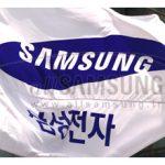 سامسونگ، بزرگترین تولید کننده تراشه در دنیا و برنده رقابت با اینتل