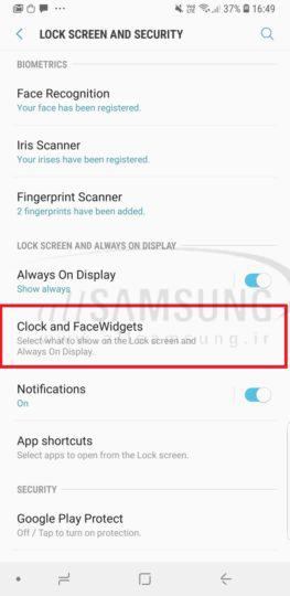 آپدیت Always On Display با پشتیبانی از GIF در گوشی گلکسی اس 8 و گلکسی نوت 8