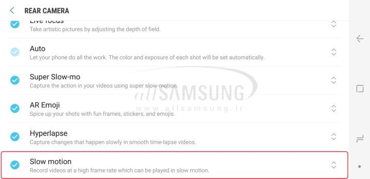 نحوه ثبت ویدئوهای اسلوموشن عادی با گوشی گلکسی نوت 9 سامسونگ