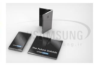 پتنت نمایش داده شده از گلکسی Flex با طراحی ظریف و دو صفحه نمایش