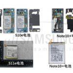 تایید نهایی باتری مورد استفاده در گلکسی S11