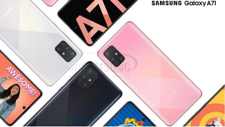 گلکسی A71، دومین گوشی محبوب سری A و قابلیت های طراحی شده برای آن