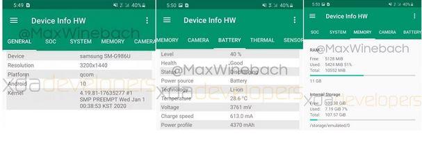 باتری متفاوت و صفحه نمایش شگفت انگیز گلکسی S20 همراه با قابلیت های آن