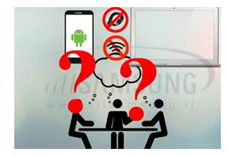 اتصال گوشی اندروید به پی سی بدون نیاز به شبکه یا USB