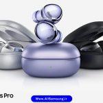 قیمت و مشخصات Galaxy Buds Pro