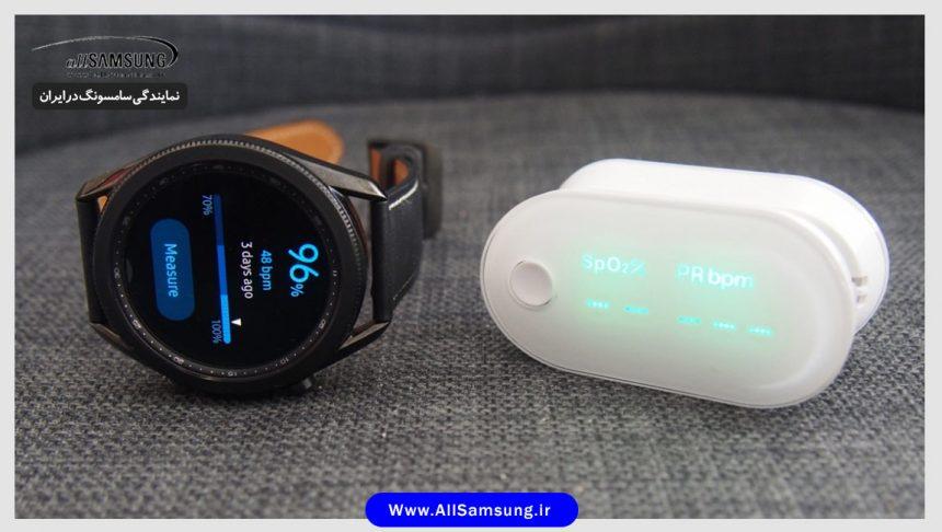 نحوه اندازه گیری اکسیژن خون با ساعت هوشمند سامسونگ