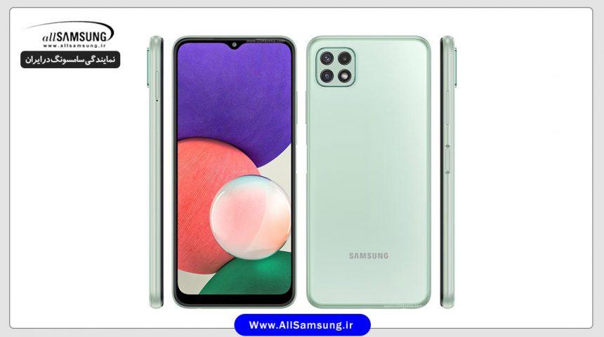 گلکسی A22 5G ارزان ترین گوشی 5Gسامسونگ