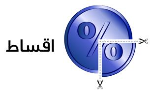 فروش اقساطی کلیه محصولات سامسونگ به صورت رسمی