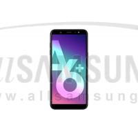 گوشی سامسونگ گلکسی ای 6 پلاس 2018 دو سیمکارت Samsung Galaxy A6+ 2018 SM-A605FD
