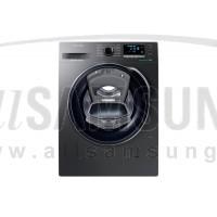 ماشین لباسشویی سامسونگ 9 کیلویی تسمه ای اینوکس Samsung Washing Machine 9kg P1494 Inox