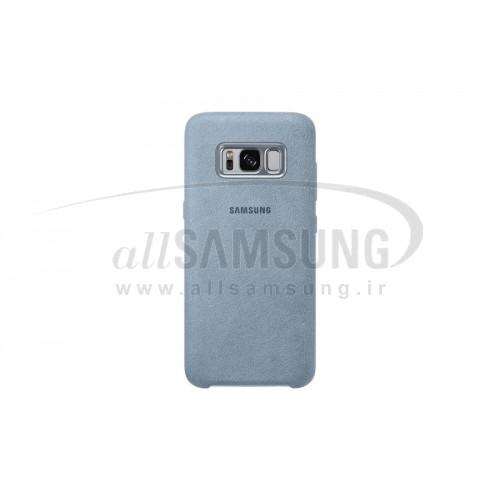 گلکسی اس 8 سامسونگ آلکانتارا کاور طوسی Samsung Galaxy S8 Alcantara Cover Mint EF-XG950AS