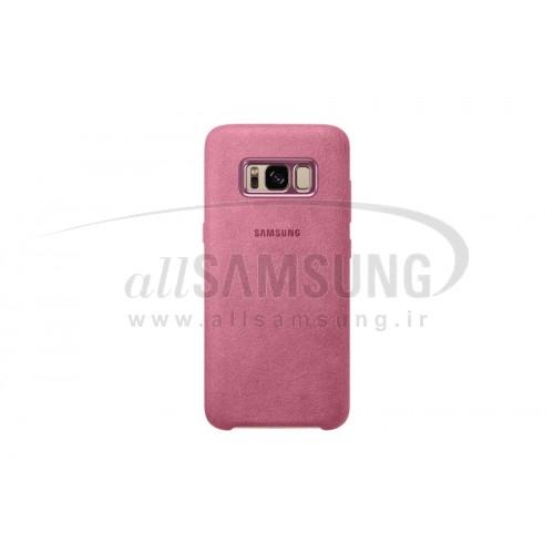 گلکسی اس 8 پلاس سامسونگ آلکانتارا کاور صورتی Samsung Galaxy S8+ Alcantara Cover Pink EF-XG955AP