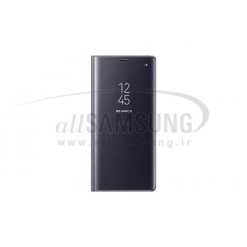 گلکسی نوت 8 سامسونگ کلیر ویو استندینگ کاور بنفش Samsung Galaxy Note8 Clear View Standing Cover Purple