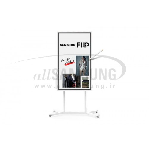 نمایشگر لمسی فلیپ تعاملی دیجیتال سامسونگ 55 اینچ Samsung Interactive Digital Signage Flip WM55H