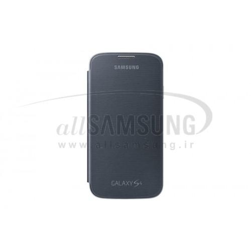 گلکسی اس 4 سامسونگ فلیپ کاور مشکی Samsung Galaxy S4 Flip Cover Black