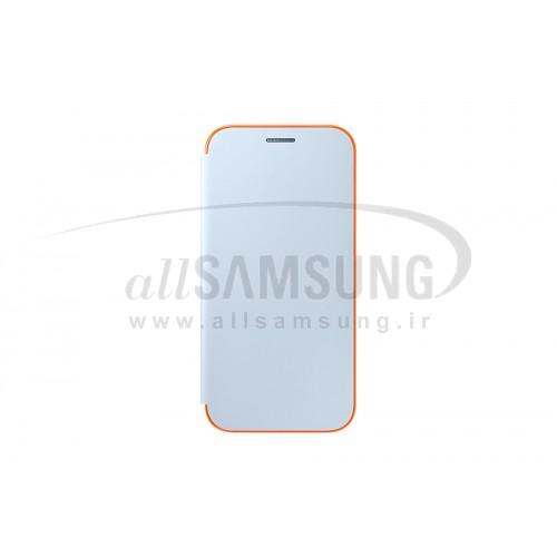 گوشی سامسونگ گلکسی ای 7 2017 نئون فلیپ کاور آبی Samsung Galaxy A7 2017 Neon Flip Cover FA720P Blue