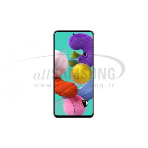 گوشی سامسونگ گلکسی ای 51 دو سیمکارت Samsung Galaxy A51 SM-A515FD