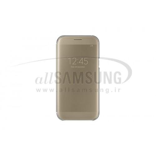 گوشی سامسونگ گلکسی ای 7 2017 کلیر ویو کاور طلایی Samsung Galaxy A7 2017 Clear View Cover Gold ZA720