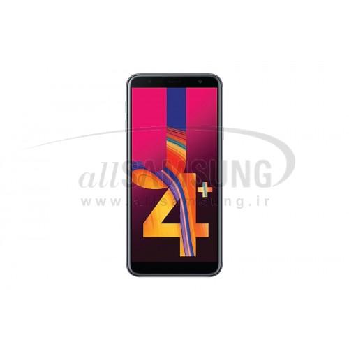 گوشی سامسونگ گلکسی جی 4 پلاس دوسیمکارت Samsung Galaxy J4+ Plus SM-J415FD