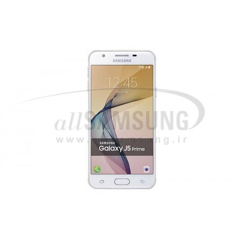 گوشی سامسونگ گلکسی جی 5 پرایم 2017 دو سیمکارت Samsung Galaxy J5 Prime 2017 SM-G5700FD