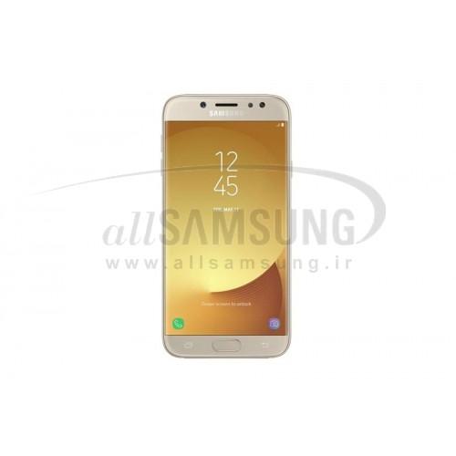 گوشی سامسونگ گلکسی جی 7 پرو 2017 دوسیمکارت Samsung Galaxy J7 Pro 2017 J730FD