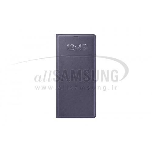 گلکسی نوت 8 سامسونگ ال ای دی ویو کاور بنفش Samsung Galaxy Note8 LED View Cover Purple EF-NN950PV
