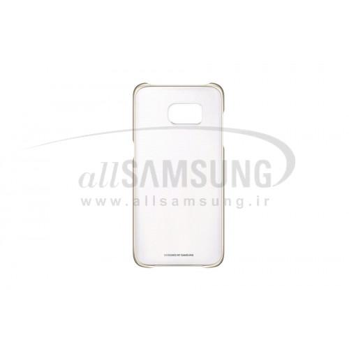 گلکسی اس 7 سامسونگ کلیر کاور طلایی Samsung Galaxy S7 Clear Cover Gold