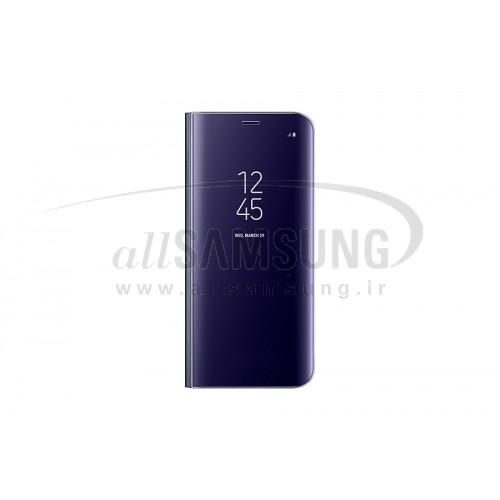 گلکسی اس 8 سامسونگ کلیر ویو استندینگ کاور بنفش Samsung Galaxy S8 Clear View Standing Cover Violet