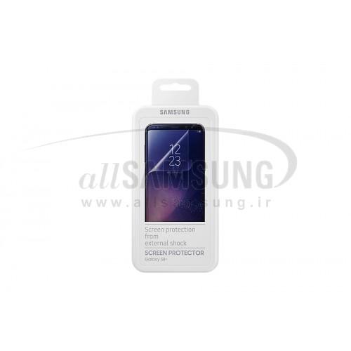 گلکسی اس 8 پلاس سامسونگ اسکرین پروتکتور Samsung Galaxy S8+ Screen Protector ET-FG955