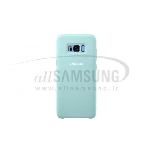 گلکسی اس 8 سامسونگ سیلیکون کاور آبی Samsung Galaxy S8 Silicone Cover Blue