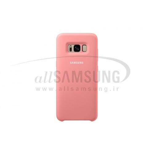 گلکسی اس 8 پلاس سامسونگ سیلیکون کاور صورتی Samsung Galaxy S8+ Silicone Cover Pink
