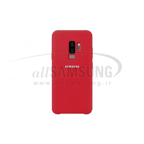 گلکسی اس 9 پلاس سامسونگ سیلیکون کاور قرمز Samsung Galaxy S9+ Silicone Cover Red
