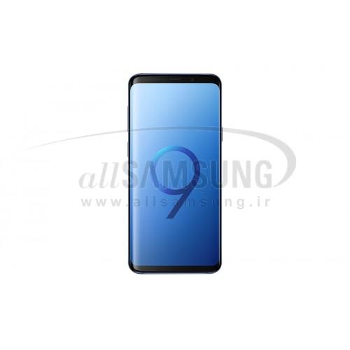 گوشی سامسونگ گلکسی اس 9 پلاس دو سیمکارت ضدآب Samsung Galaxy S9+ SM-G965FD