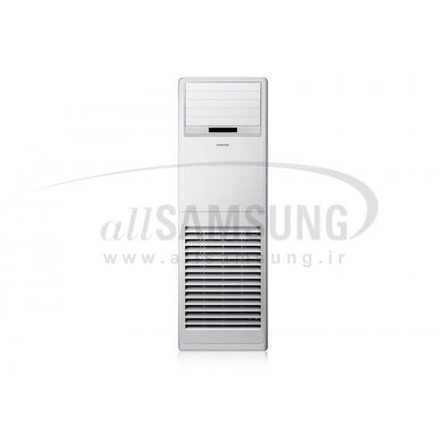 کولر گازی سامسونگ 50000 ایستاده سرد و گرم میراژ اینورتر Samsung Air Conditioner Mirage Series AP50MS