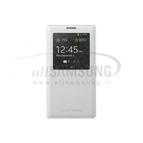 گلکسی نوت 3 سامسونگ اس ویو کاور سفید Samsung Galaxy Note3 S View Cover White