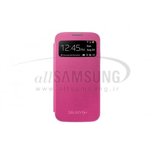 گلکسی اس 4 سامسونگ اس ویو کاور صورتی Samsung Galaxy S4 S View Cover Pink