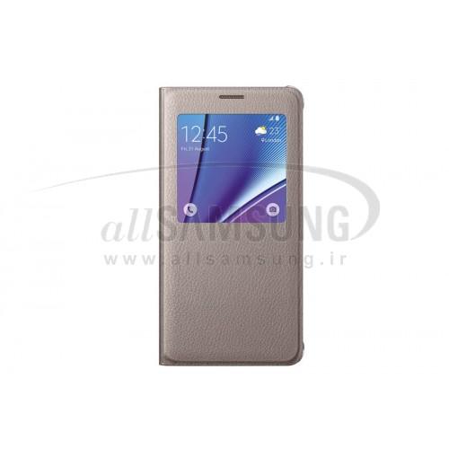 گلکسی نوت 5 سامسونگ اس ویو کاور طلایی Samsung Galaxy Note5 S View Cover Gold
