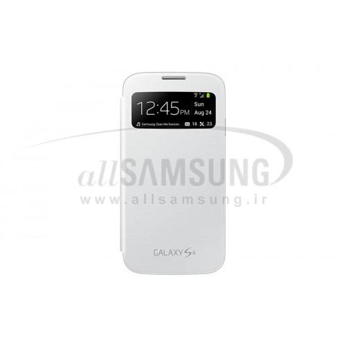 گلکسی اس 4 سامسونگ اس ویو کاور سفید Samsung Galaxy S4 S View Cover White