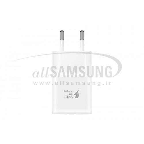 آداپتور شارژر مسافرتی سامسونگ Samsung Travel Charging Adapter EP-TA20E