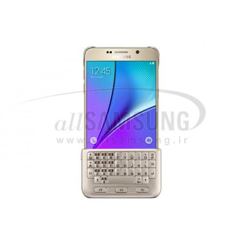 نوت 5 سامسونگ کیبورد کاور طلایی Samsung Note5 Keyboard Cover Gold