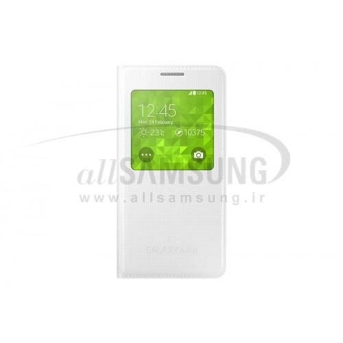 گلکسی آلفا سامسونگ اس ویو کاور سفید Samsung Galaxy ALPHA S View Cover White