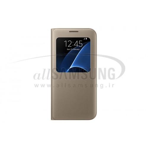 گلکسی اس 7 اج سامسونگ اس ویو کاور طلایی Samsung Galaxy S7 edge S View Cover Gold