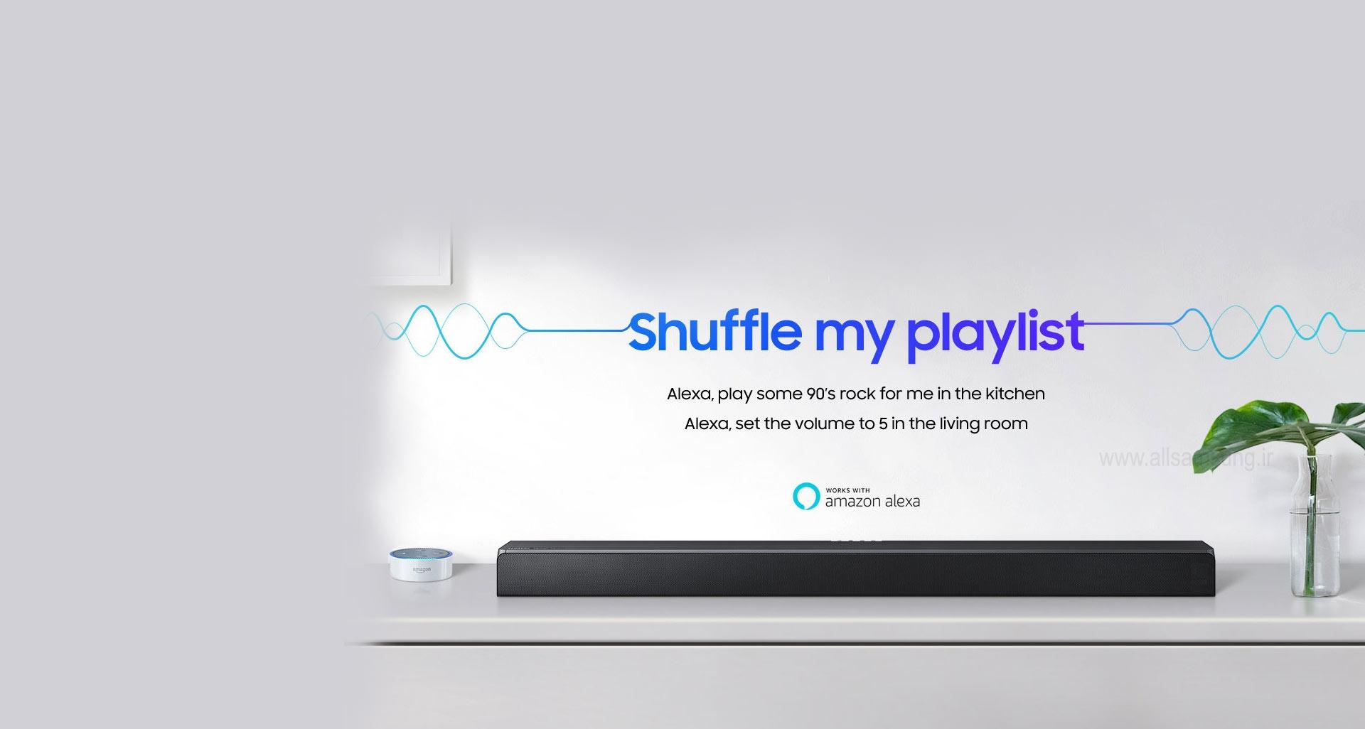 پشتیبانی ساندبار N950 از دستیار صوتی الکسا
