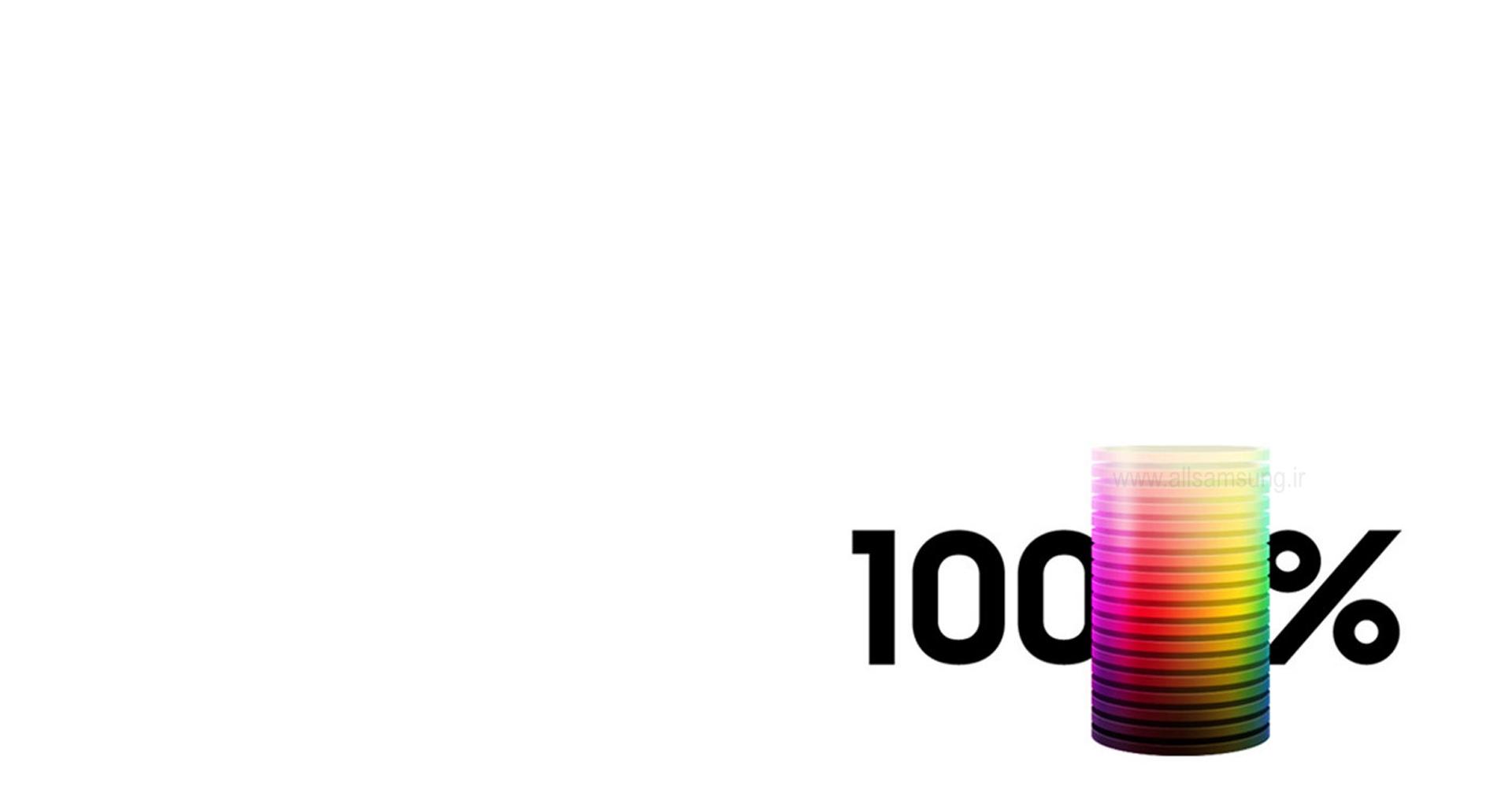 حجم رنگی 100 درصد تلویزیون Q900R