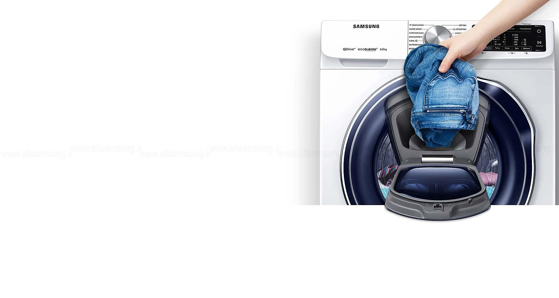 ماشین لباس شویی Q152 با درب AddWash