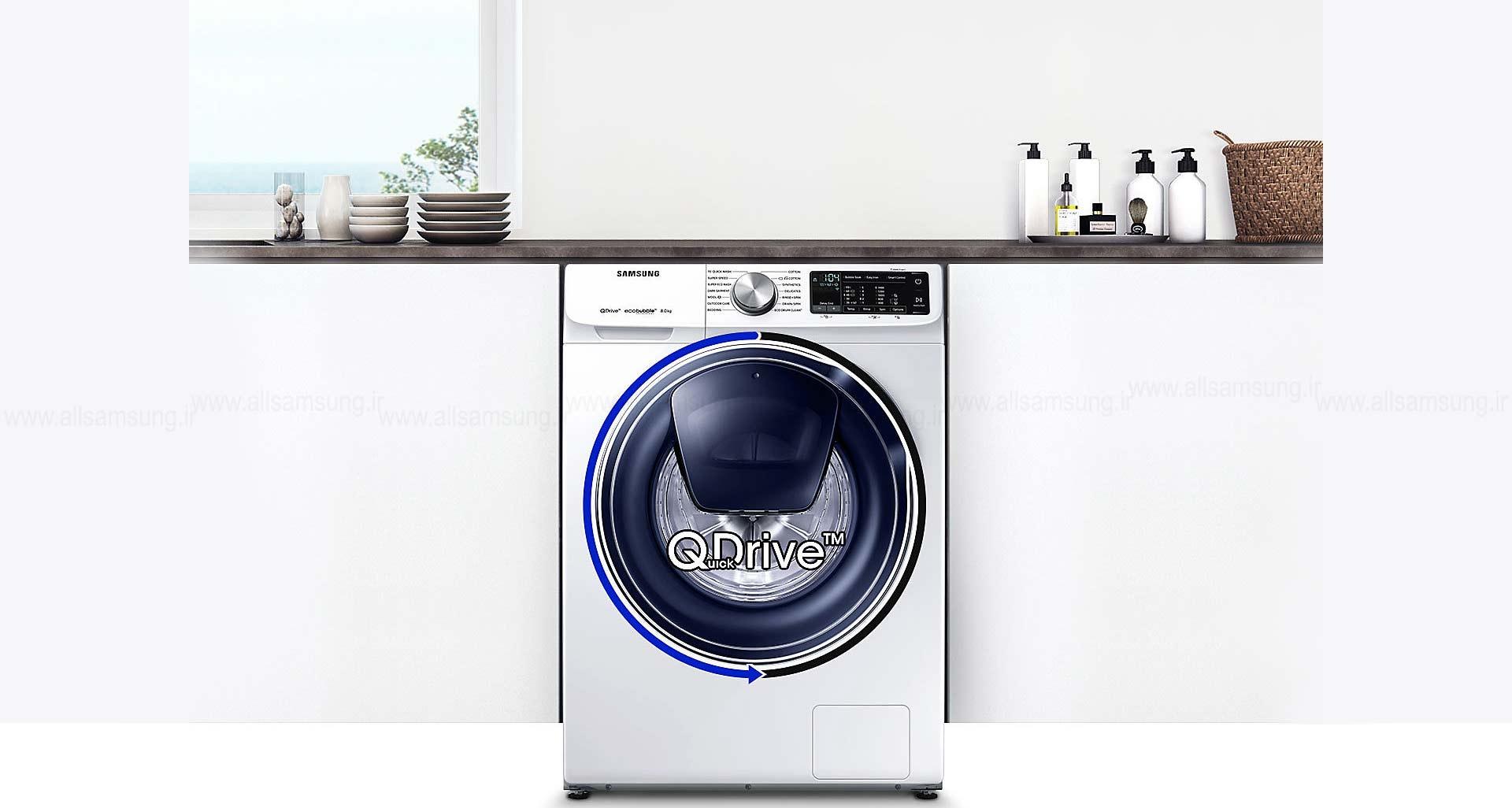 شستن لباس ها در نیم ساعت با لباسشویی کوییک درایو سامسونگ