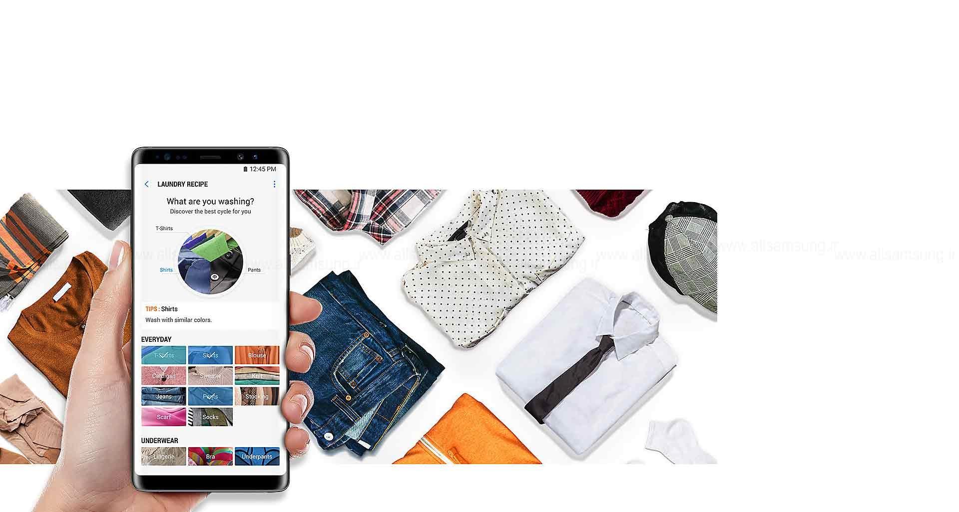 کنترل لباسشویی QuickDrive، هر زمان و هر کجا