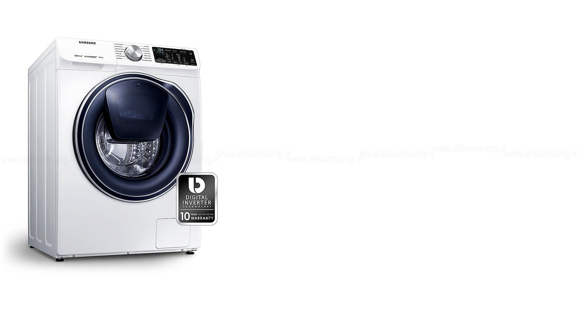 ماشین لباسشویی سامسونگ Q152 آرام، با عملکرد طولانی مدت