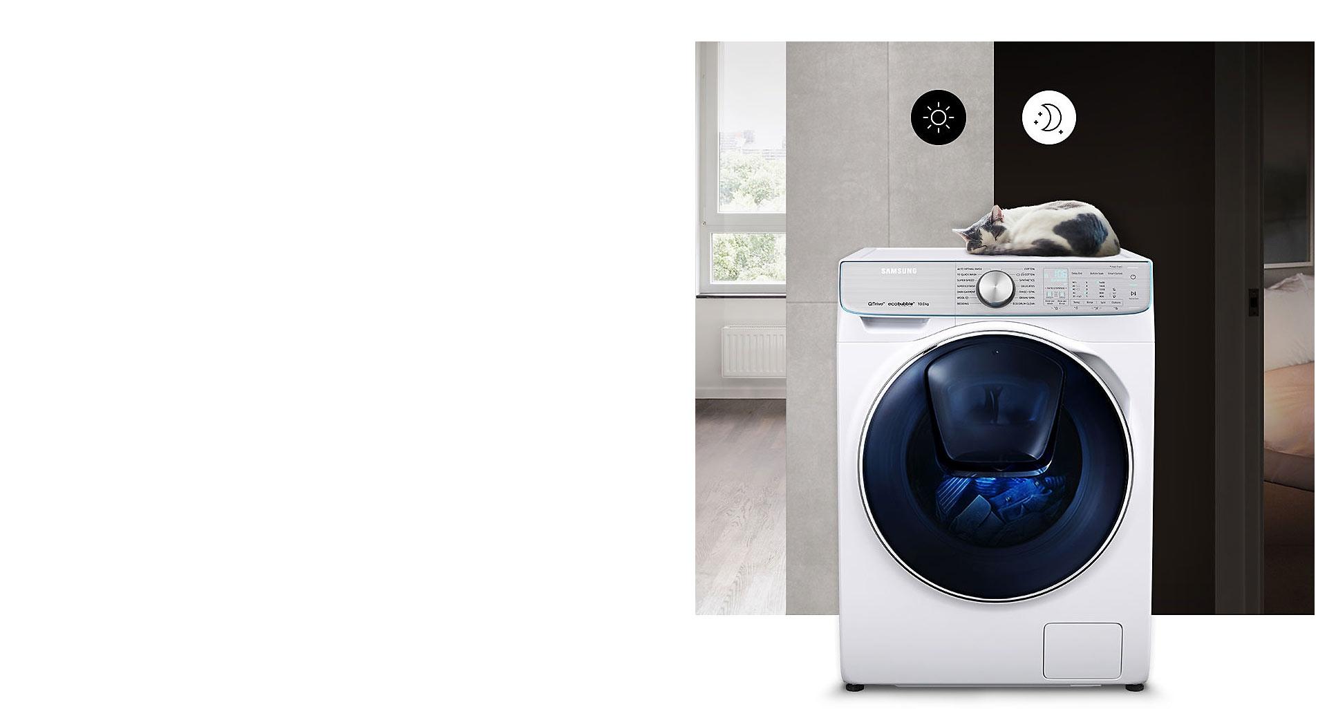 ماشین لباسشویی QuickDrive سامسونگ بی صدا می شوید!